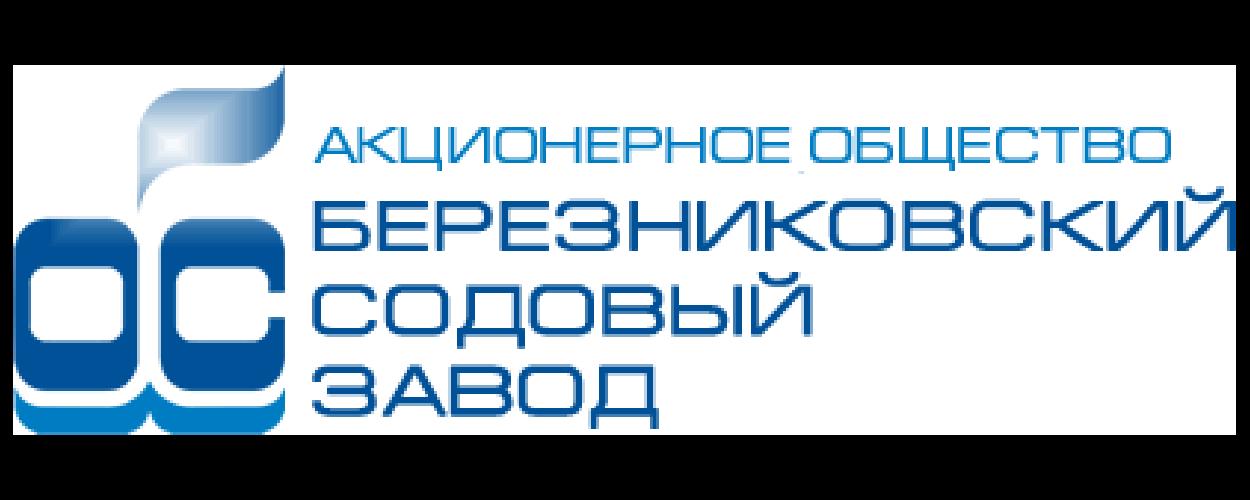 АО Березниковский содовый завод
