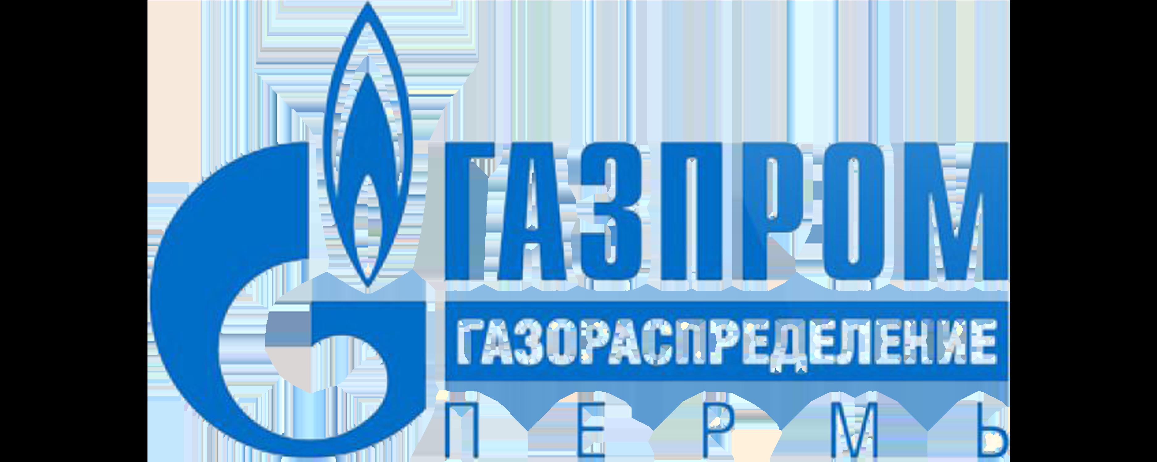 АО Газпром Газораспределение Пермь